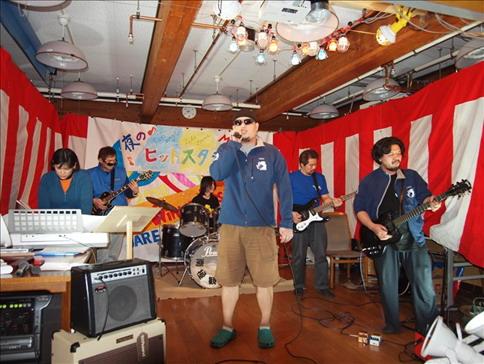 南極日記-バンドの写真